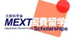منح الحكومة اليابانية MEXT 2021 (ممولة بالكامل)