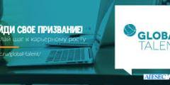فرصة الحصول على تدريب مدفوع الأجر في روسيا كمدرس لغة إنجليزية مع AIESEC