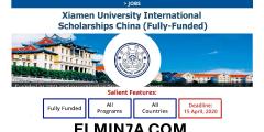 منحة جامعة شيامن لدراسة البكالوريوس والماجستير والدكتوراه في الصين (ممولة بالكامل)