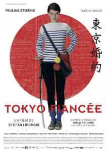 Romance_en_Tokio