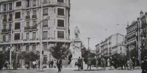 El Chueca antiguo