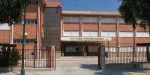 Las oposiciones para 1.500 plazas de profesores serán el 18 de junio