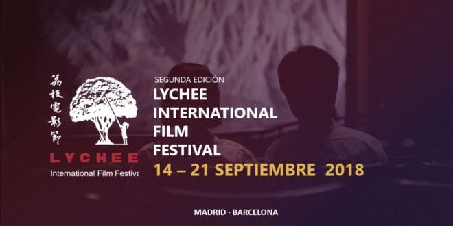 lychee international film festival