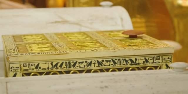 Exposición Tutankhamón IFEMA
