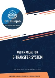 SED E-Transfer 2020 Rules and Criteria for all Categories.