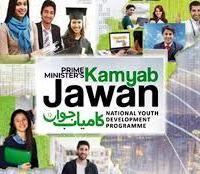 kamyab jawan logo