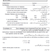 SBA Social Studies Paper for Grade 5th with Answer Keys