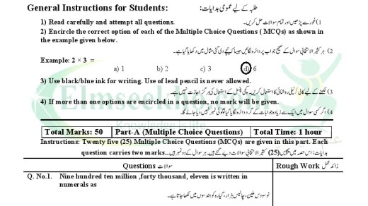 SBA Math Paper for Grade 5th with Answer Keys