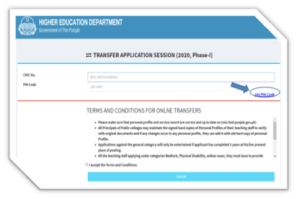HED E-Transfer Phase-I Step by Step Application Procedure