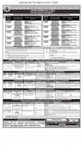 PPSC Jobs Advertisement 312020 for Graduates.