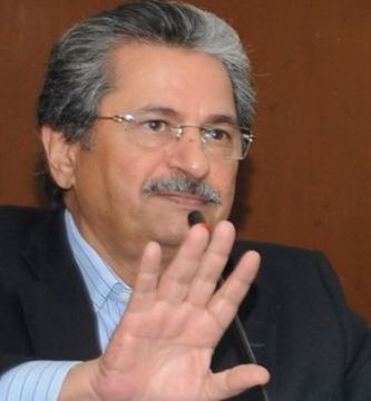 New Policy for Conducting Exams by Education Minister