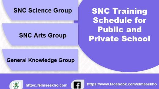 SNC Training Schedule for Science, Arts and General Knowledge Groups