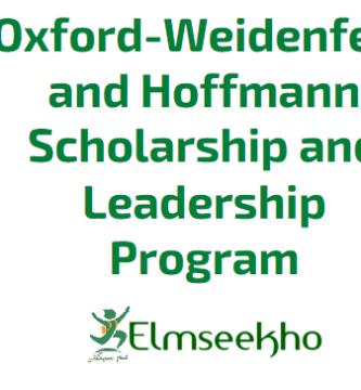 Oxford-Weidenfeld and Hoffmann