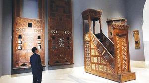 محتف الفن الاسلامي
