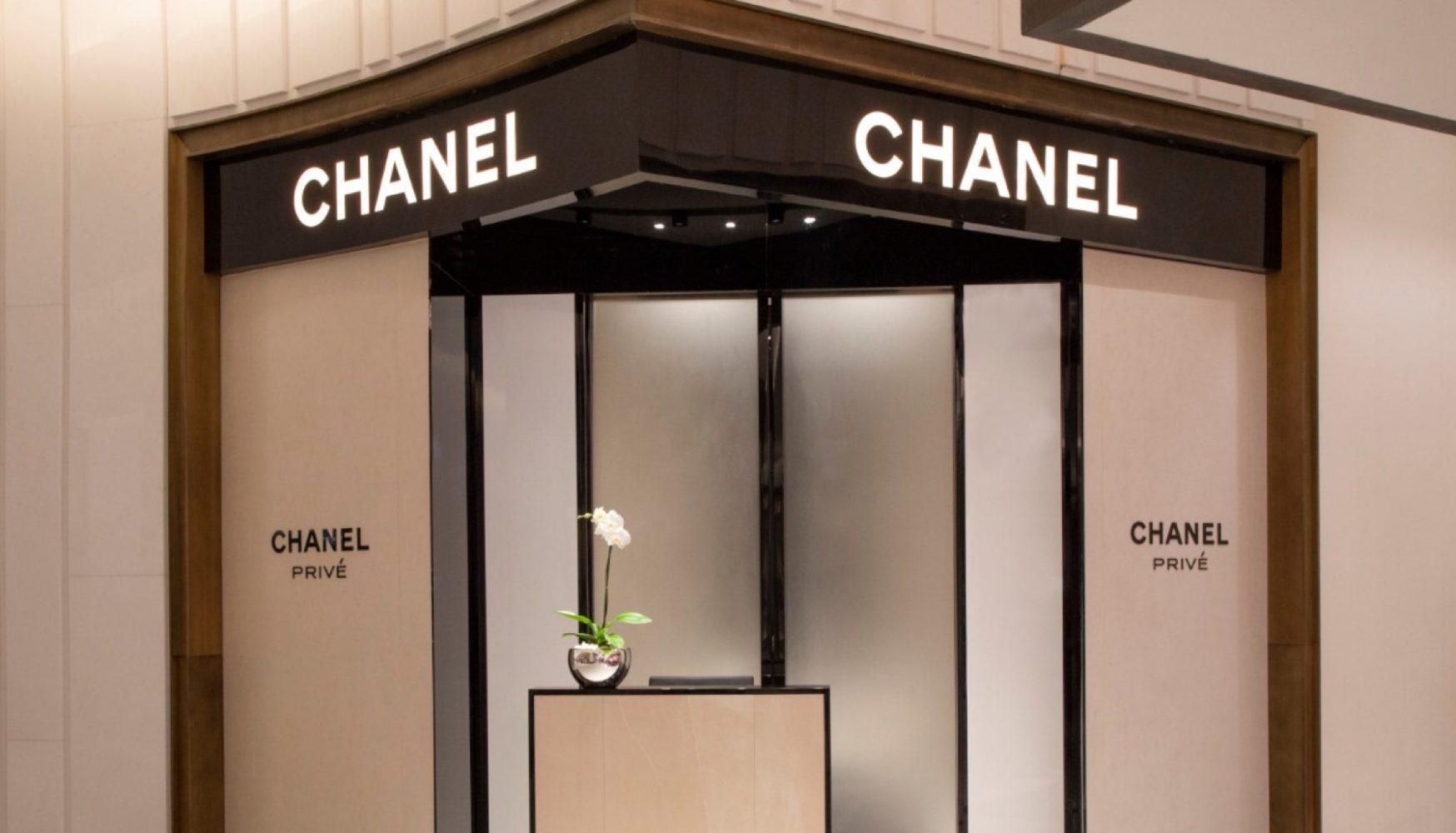Chanel Privé