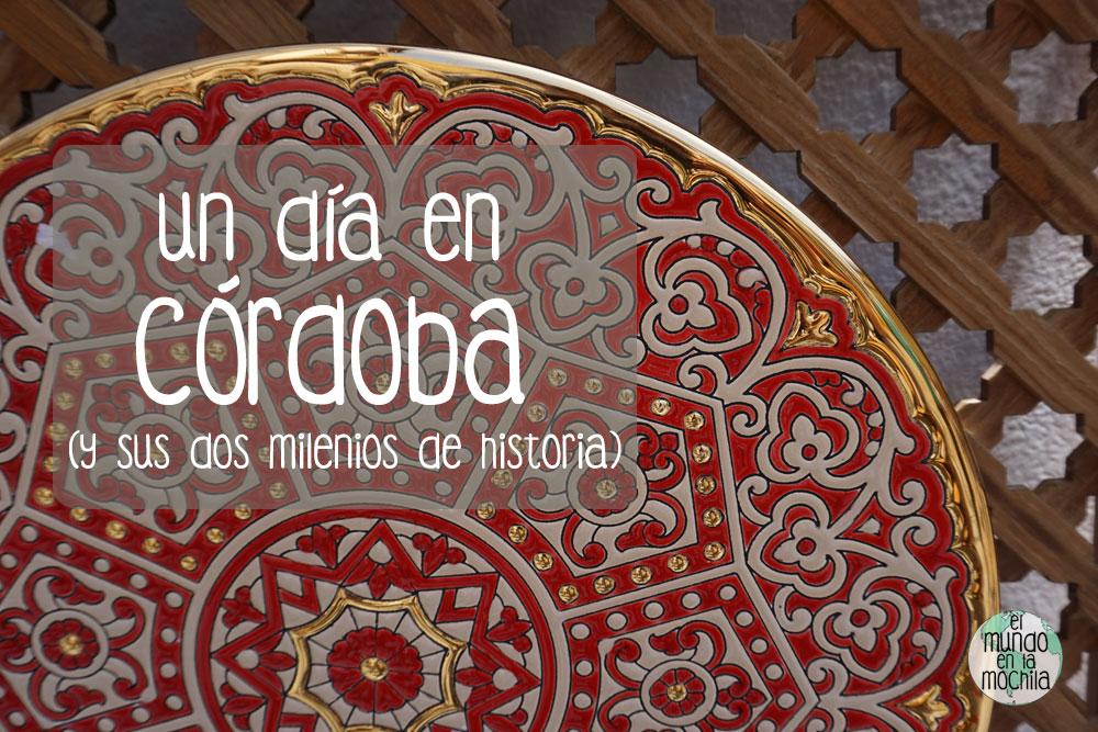 Cerámica mudejar con el título deUn día en Córdoba, por El Mundo en la Mochila