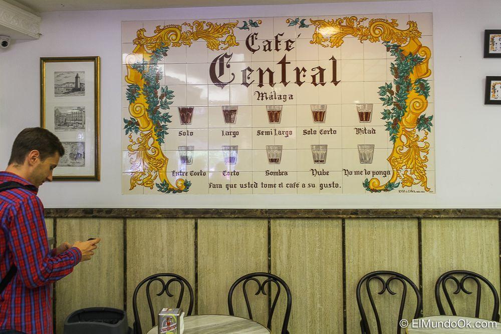 Mosaico del Café Central donde se indica las diversas formas de pedir café en Málaga. España.