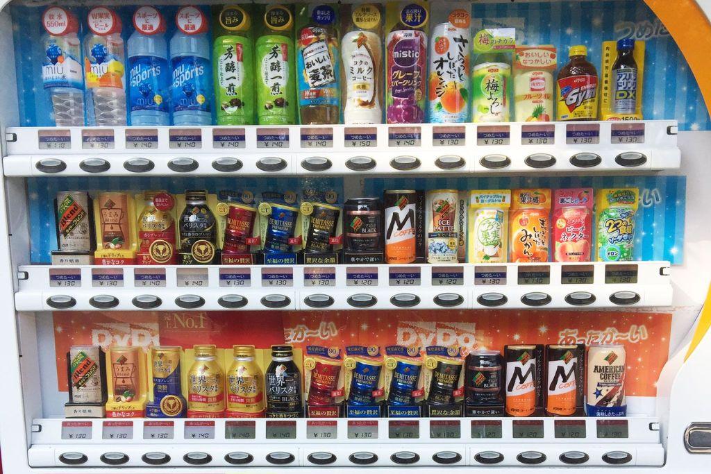Máquinas expendedoras de bebidas de Japón
