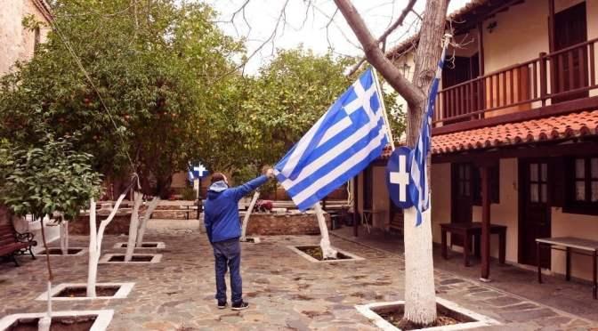 los 10 mejores sitios para visitar en Grecia continental