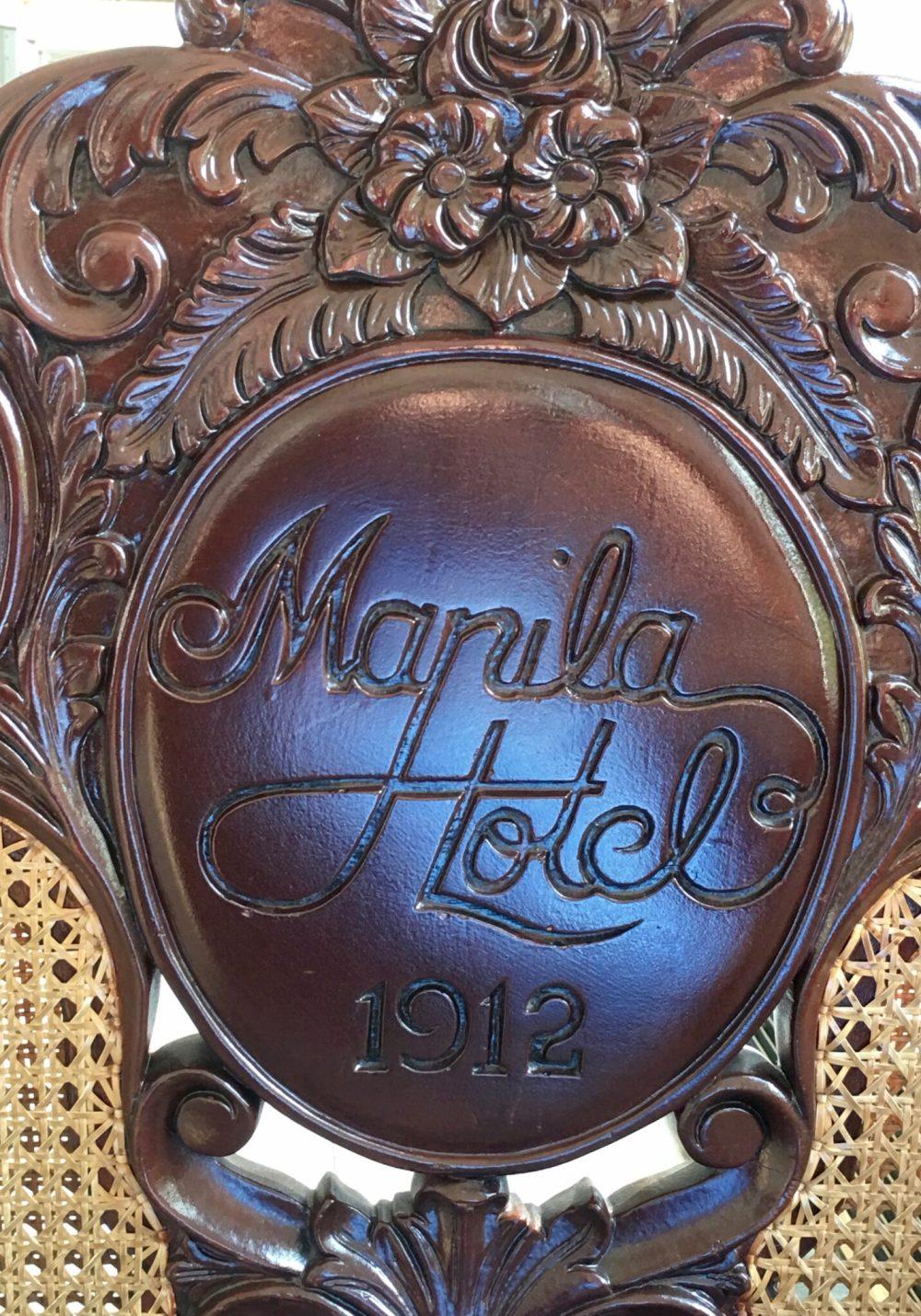 ManilaHotelEntrance2