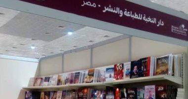 Photo of دار النخبة و فعاليات الدورة الـ 46 لمعرض بغداد الدولى للكتاب