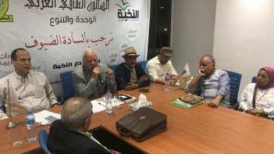 Photo of الصالون الثقافى العربى يحتفي بنصر أكتوبر بحضور 4 رؤساء اتحاد كتاب