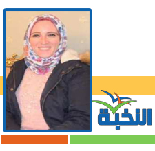 Photo of سها سعيد