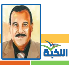 Photo of صلاح معاطي