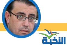 حسام أبو العلا