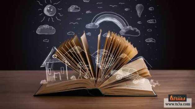 ثقافة القراءة