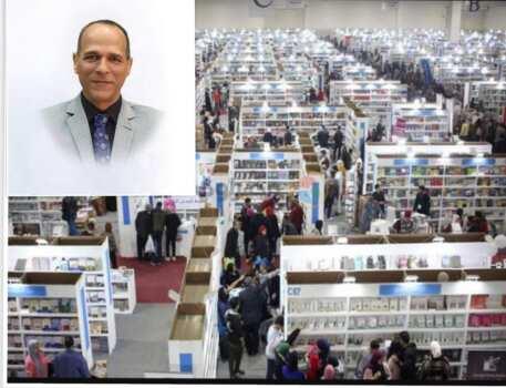 معرض القاهرة