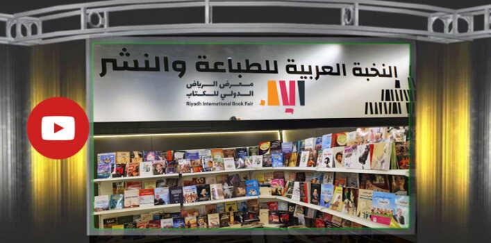 المبدعين العرب