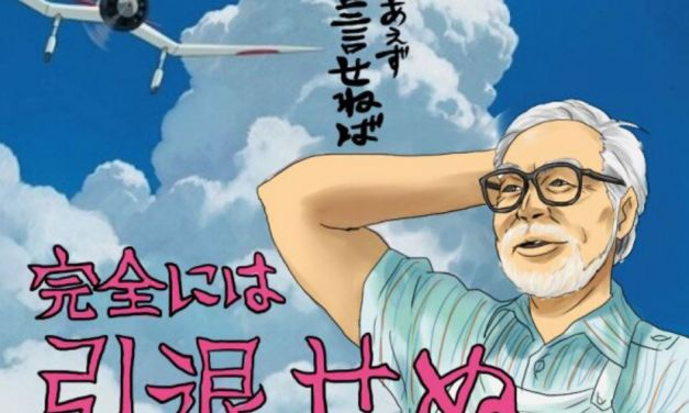 El maestro Miyazaki