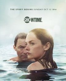El placer del engaño: The Affair
