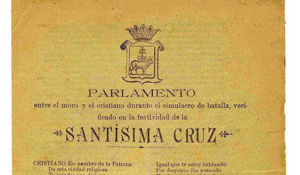 Un «Parlamento» desconocido