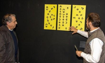 La Concejalía de Cultura de Caravaca expone en la Compañía de Jesús 'Bestiario', del artista muleño Juan Tudela