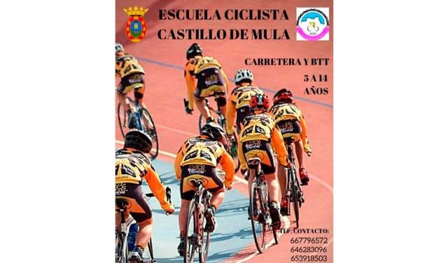 Se forma la Escuela de ciclismo Castillo de Mula
