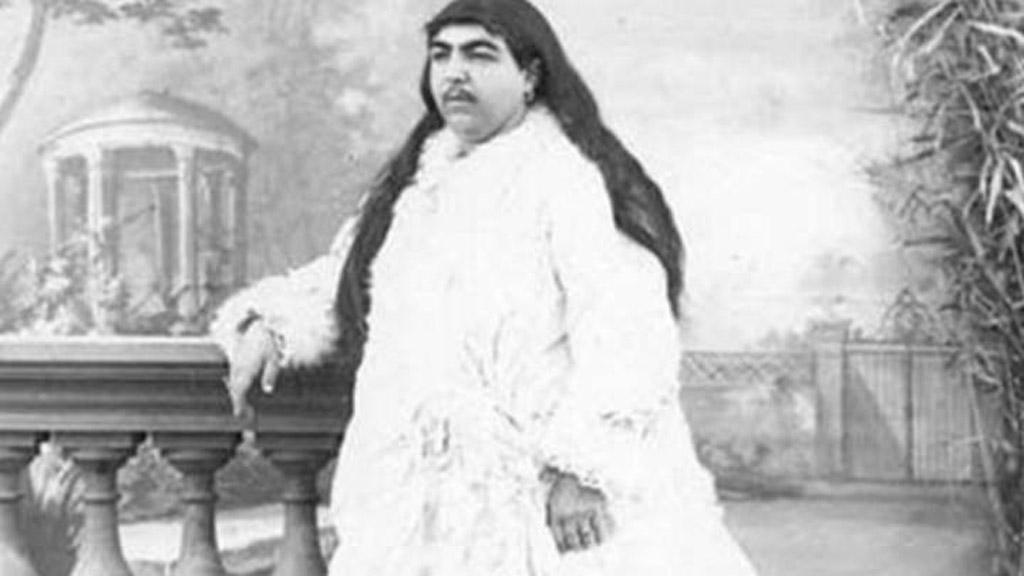 Princesa Qajair