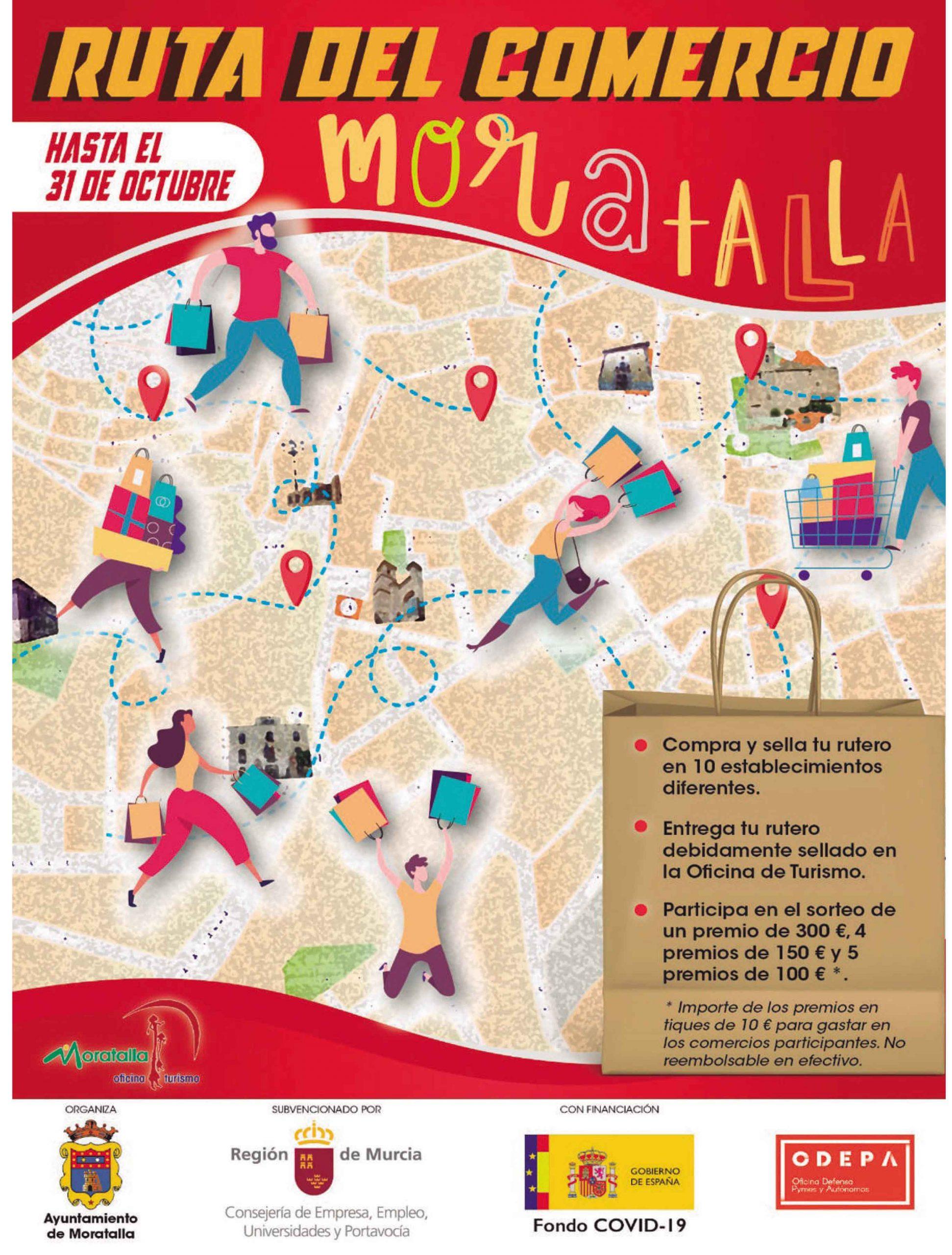 Promoción Ayunta Morata
