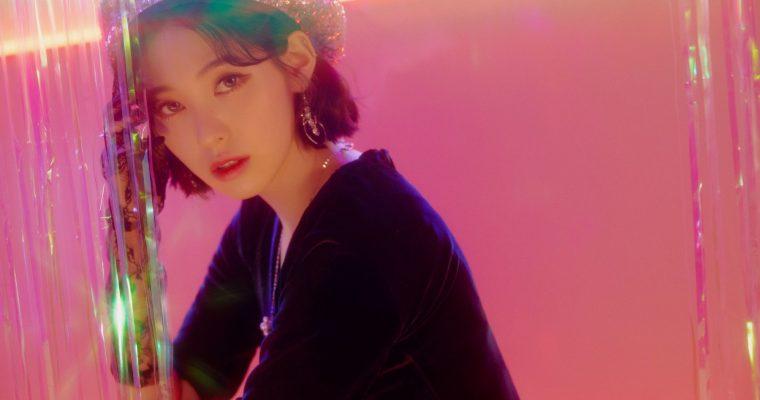Tendance Newtro Corée du Sud