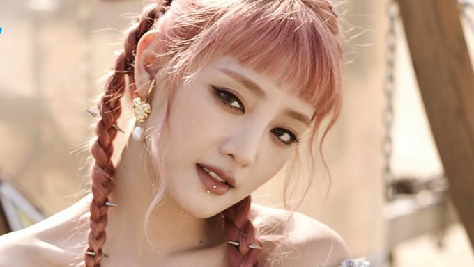 Minnie G-Idle tendance maquillage