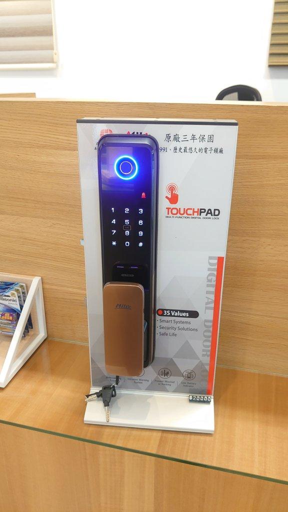 美樂電子鎖7150 mi7150 台中電子鎖推薦