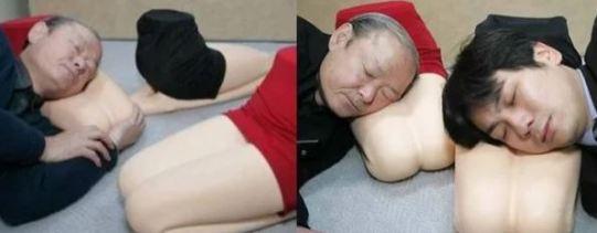 inventos japoneses almohada