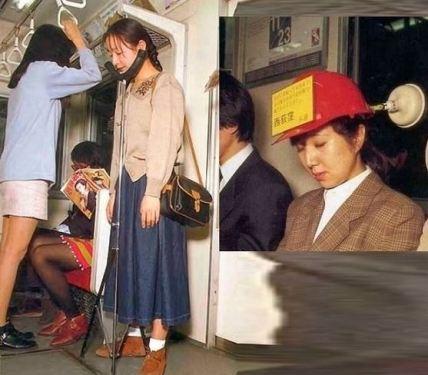 soporte para la siesta japones