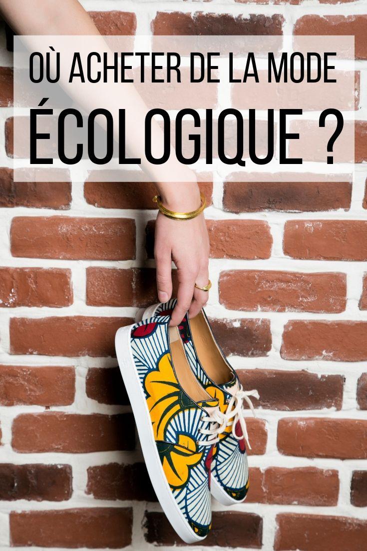Une liste de 6 e-shops de mode éthique et écologique pour femme et homme ! Prêt.e.s pour passer à une mode plus durable et plus responsable ? #mode #modeéthique #modedemme #modehomme #fashion #écologie #modedurable #moderesponsable #wax #fleurdemariage