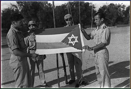 El inicio de la alianza druso-sionista. Fuente: Etz Yoseph