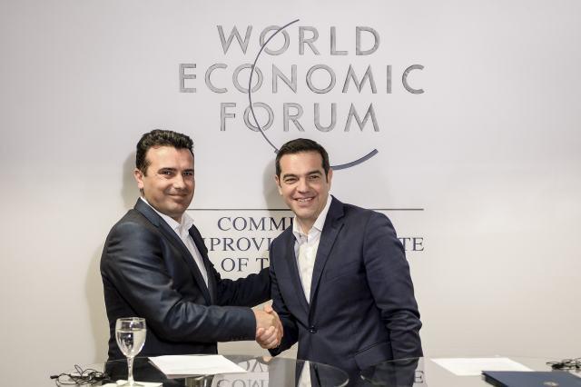 El futuro europeo de la república macedonia