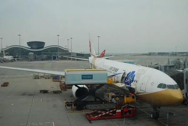 Airbus a330 de Air China