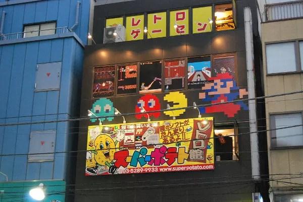 Akihabara el barrio tecnológico y otaku de Tokio