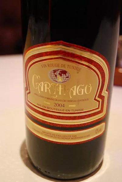 Carthago, vino de Túnez